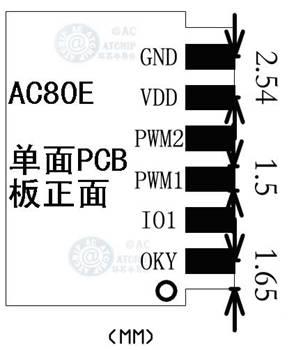 AC80E语音芯片软封装COB尺寸芯片脚位