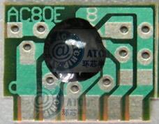 语音COB芯片图片样品